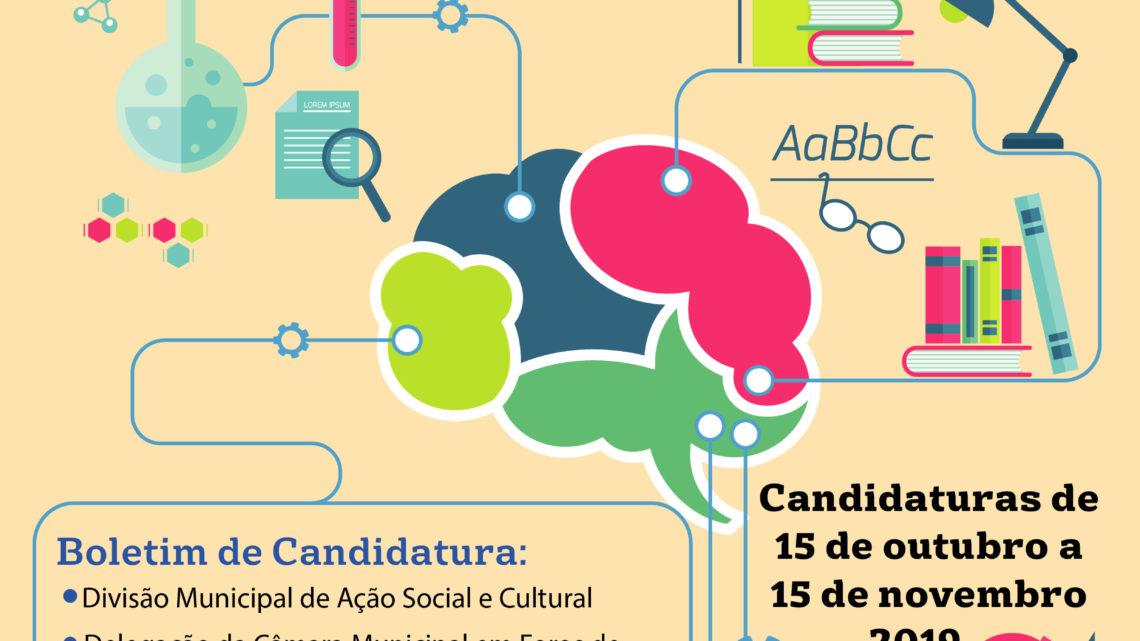 Município de Salvaterra abre candidaturas a Bolsas de Estudo