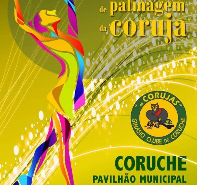 Festival de Patinagem em Coruche a 30 de Novembro