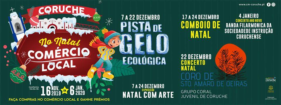 Natal em Coruche recheado de actividades para miúdos e graúdos