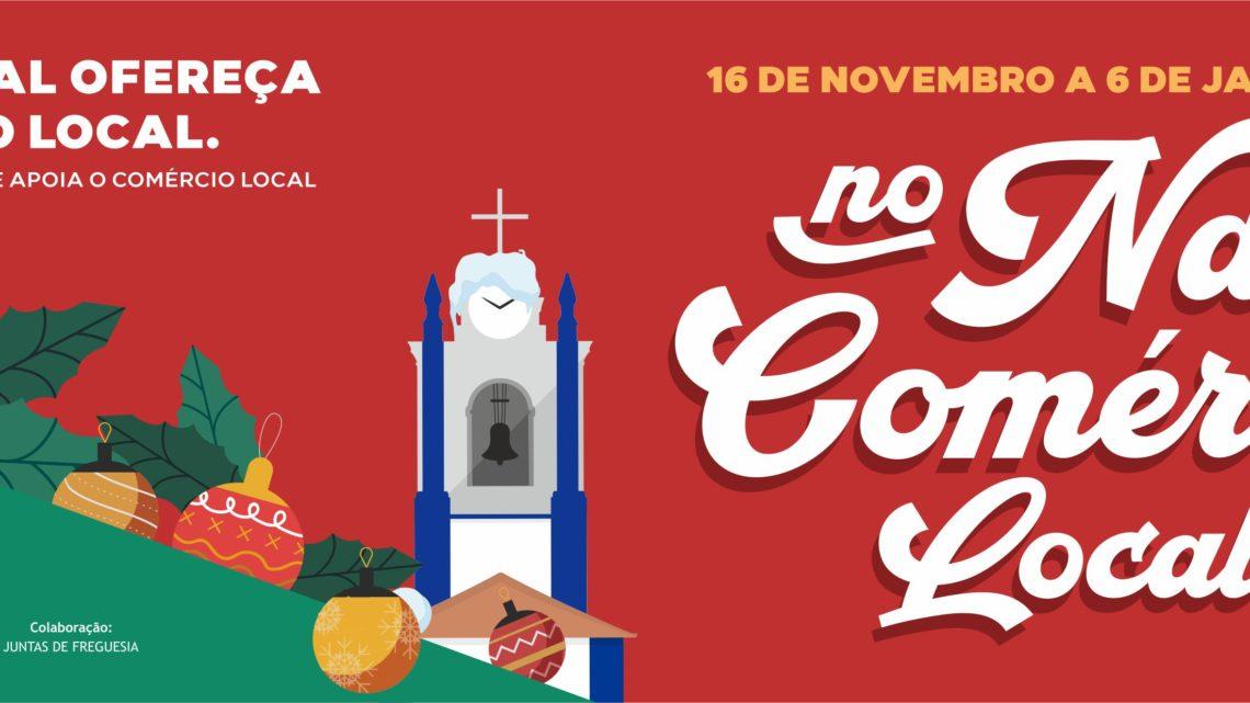 """Campanha """"No Natal Comércio Local"""" já arrancou em Coruche"""
